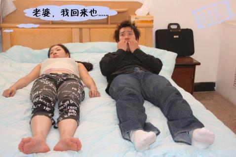 千万别轻易上了女人的床(恶搞) - 南飞雁 - 南飞雁  博客