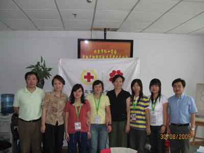 [报道]志愿者之家八月例会报道 - 北京之家 - 北京红十字造干志愿者之家