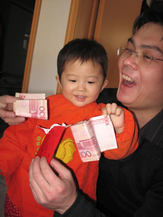 """开心的""""金钱观"""" - 开心 - 开心的日子"""