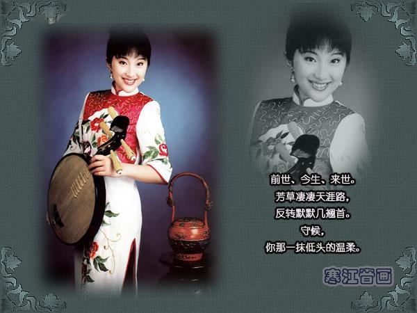 红颜怨 - laoyuweng1952 - 老渔翁的《动画博客乐园》