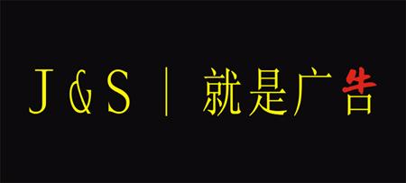 """牛年——让广告更""""牛"""" - 老欧 - 黄博"""