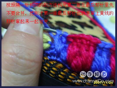 钩 织 拖 鞋 - 阿明的手工坊 - 千言万语