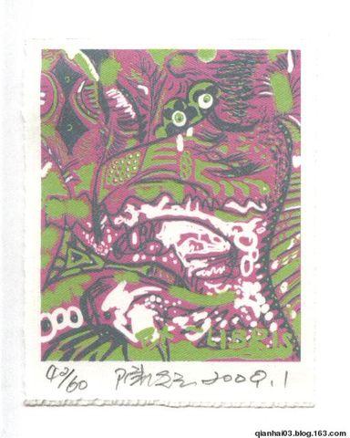 09年  藏书票(平版) - 会笑的蜻蜓 - 会笑的蜻蜓