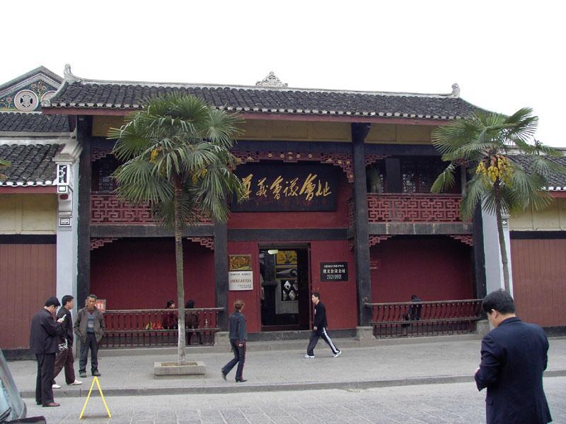 我军旅生涯中难忘的地方(图五)—— 湘桂走廊 - 长城 - 长城的博客http://jsxhscc.