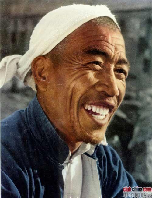 凤凰卫视3集电视纪录片:《陈永贵传奇》