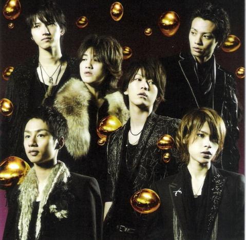 KAT-TUN - ONE DROP [初回版/通常初回版/通常版][2009/02/11発売] - ωǒの無奈⌒ - KAT-TUN大好きだよ