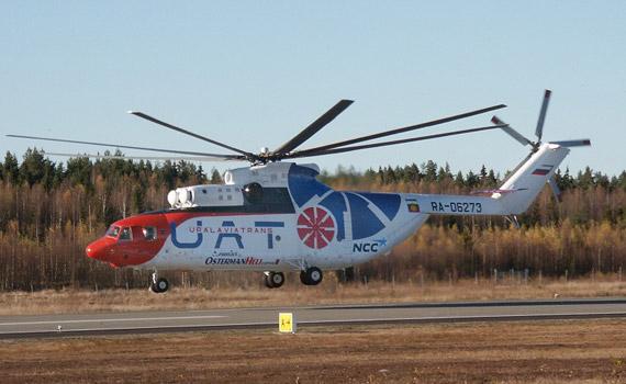 直升机巨无霸——俄罗斯米-26重型运输直升机 - hubao.an - hubao.an的博客