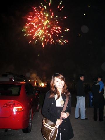快樂.新年 - YцКIκО~ -        悠樂園