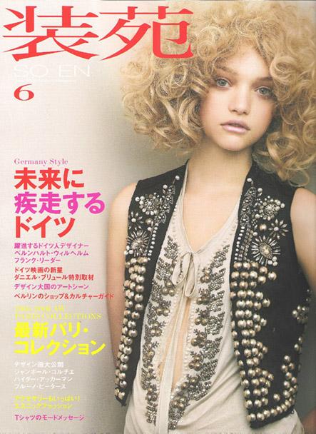 怀旧 gemma ward是04-07娃娃脸名模最出众的表情,穷尽的封面 - anna sui - Lovely Planet