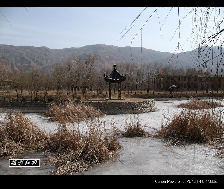 西宁北海公园【原创】 - 红柳_Lsy -