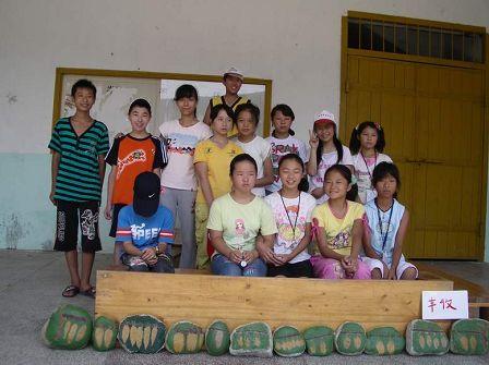 [转载]美丽心家园,大地是我家 - 本土文化志愿同盟 - 本土文化志愿者同盟