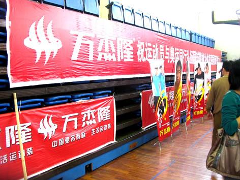 """万杰隆杯""""50岁组男团半决赛综述 - 爱上乒乓 - 爱上乒乓网网易博客"""
