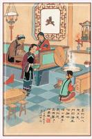 腊八节的传说 - 老中医王圣尉 - 疑难病咨询 ,疼痛专科网