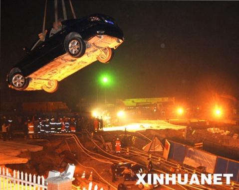 杭州地铁工地坍塌 - Mar.22 - Mar.22的小屋