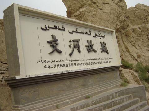2008我的旅游年(二) - zhangjianying329 - zhangjianying329的博客