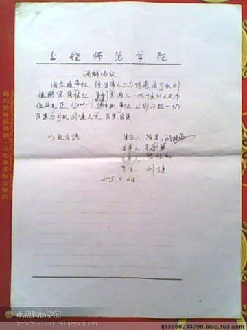 【坚持】六下广州 - 现代阿Q - 祝来之朋友:鸿运当头乎,牛气冲天者!牛也