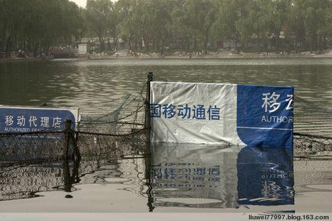 无处不在的移动广告 - 刘炜大老虎 - liuwei77997的博客