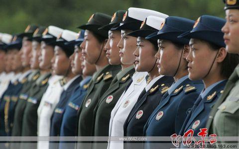 07式陆海空女兵春秋军服-引用 庆祝 八一 和 巾帼军花图片