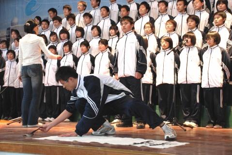 看图趣说2008的平中一二九 - 蕉风桂雨 - 邓中肯 blog