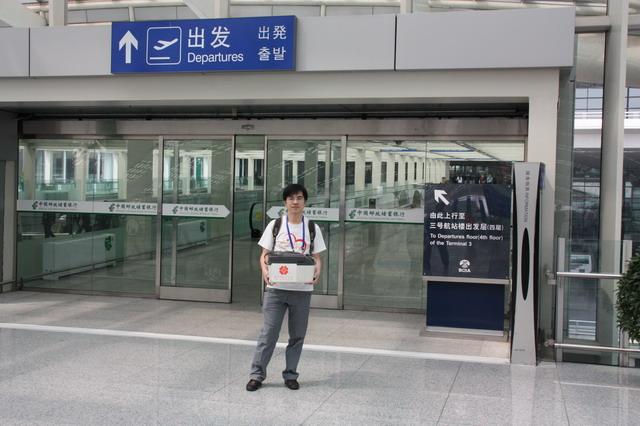 [原创]2009年4月28日深圳运送造血干细胞有感 - 北京之家 - 北京红十字造干志愿者之家