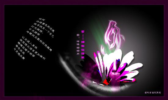 【轻谈浅唱周年庆典】七色花之五 [紫] (文:偶有花落至) - 冷浸溶溶月 - .