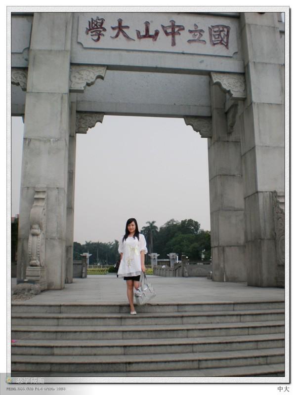 绿梦 · 白衣年代 ·  纯图片 - 字痴小尧 - 字痴小尧