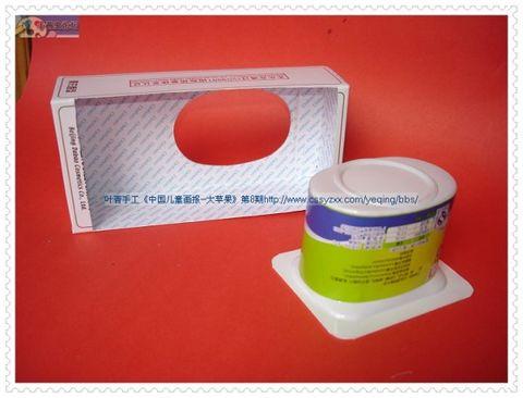 纸盒手工制作履带