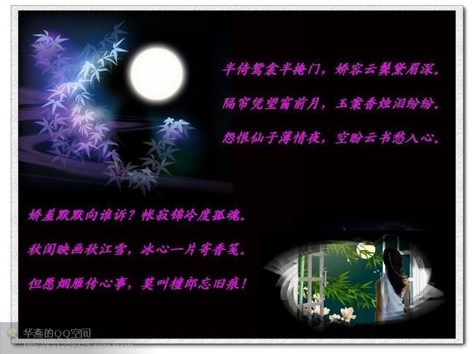 闺情 - 苍狼 - zhang.meng.long 的博客
