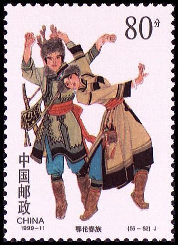 邮票上的56个民族