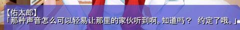 【3】Dessert Love——佑太郎萌(剧透)! - 娜娜 - 〓宅女宅事宅物语〓
