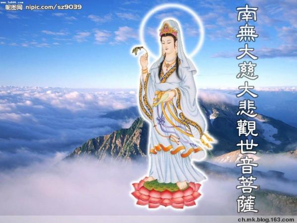 2009年4月29日 - 老頑童 - 老頑童博客    美丽香港夜景