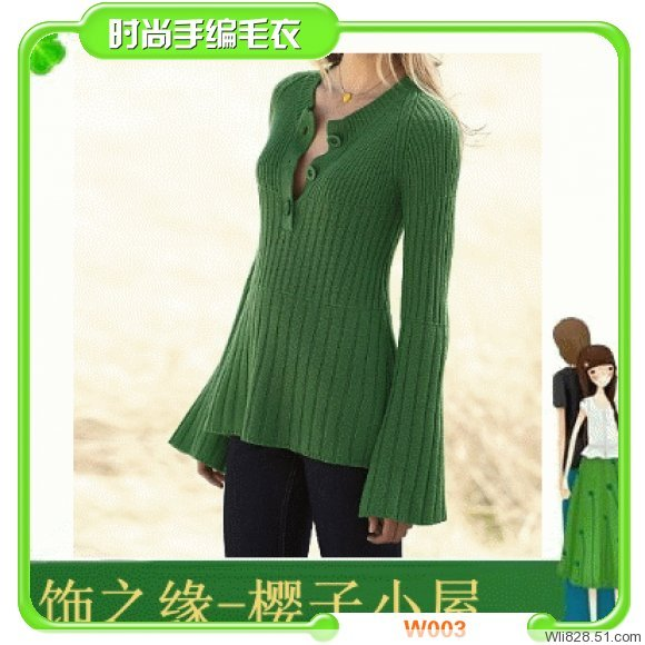 绿色韩版长裙毛衣 - 梅兰竹菊 - 梅兰竹菊的博客