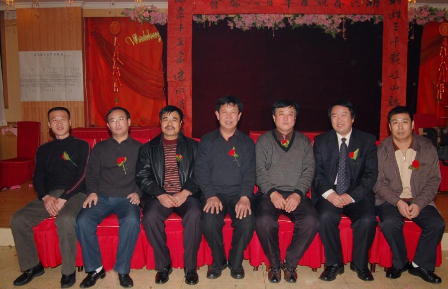 胡氏家族百年百人聚会照片