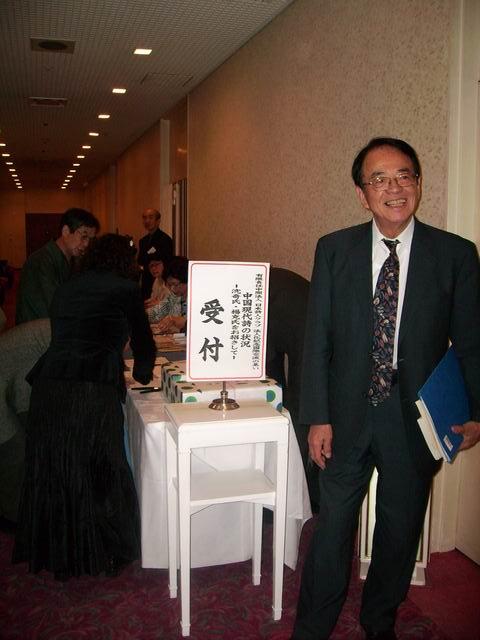 在日本诗人俱乐部演讲和朗诵(有提琴处为朗诵现场,本人朗诵照片要等人传我) - 杨克 - 杨克博客
