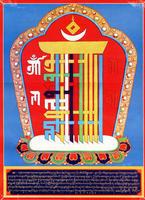 苯教 - zyltsz196947 - zyltsz196947的博客