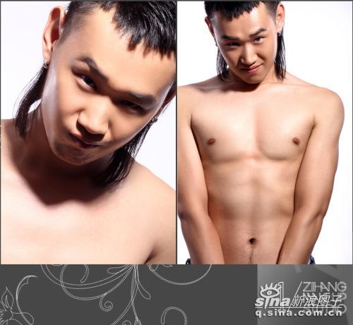 梓航造型星座代言人活动选手裸身露点性感登场 - 104286596 - 左岸男模坊