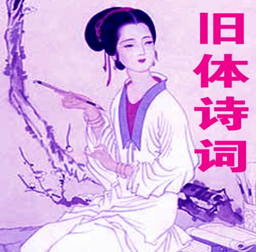 王连群诗---莲花 - 今生有你 - wlq19580 的博客