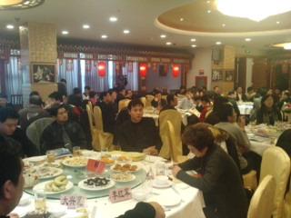 北京市工商联召开新会员新春座谈会 - 韩律师 - 韩利律师工作室欢迎您的光临