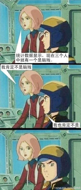 这个笑话我看不懂,你怎么教我,我就是看不懂 - ShInE。yi - 竹一···sorrow