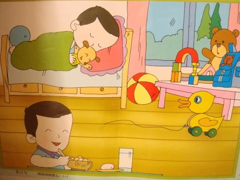 故事:盼盼的树朋友 - LOL组合 - 健康成长De梨子班