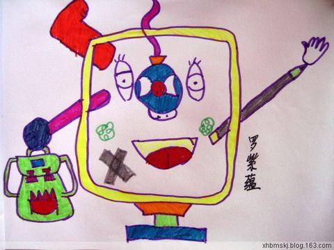魔术组合图(美术)_小学六年级美术图形的魔术组合PPT课件