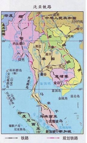 第五单元东南亚