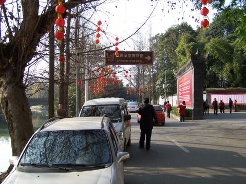 成都草堂浣花溪的牛年新春佳节(原创) - li-qy - 行吟天涯:旅游·少数民族文化