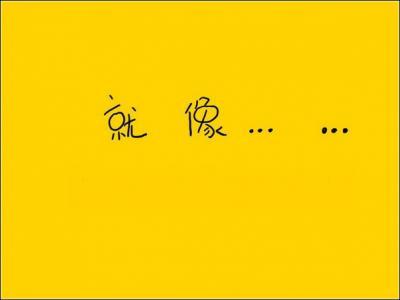 这是曾经感动了千万人的漫画(组图) - 随缘 - 随缘(Lugar)---water