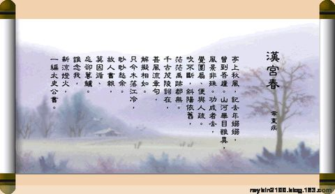 卷轴诗词 - 揽月轩 - .