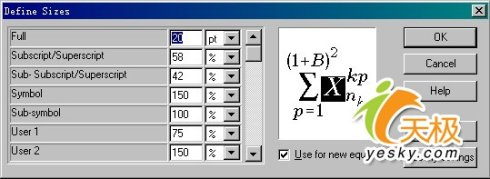 MathType批量调整Word文档中公式的大小[转] - twt716 - 追梦岛
