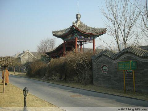 北京郡王府 - 游戏智慧 - zct617的博客