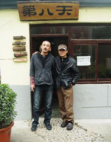 """艺术家王军的""""第八天""""云南休闲餐厅开张了 - 安静的电吉他 - 王军艺术论坛"""