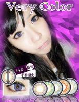 dueba very colour 三色新貨上市 - viola - Shop by VioLa☆