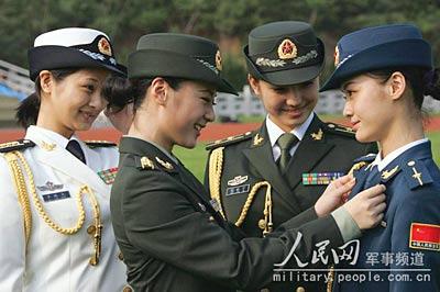 07式军服终于实现官兵从内到外都是制式服装图片